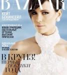 Kate Beckinsale Harpers Bazaar Russia
