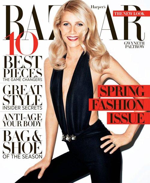 Gwyneth Paltrow Covers Harpers Bazaar March 2012