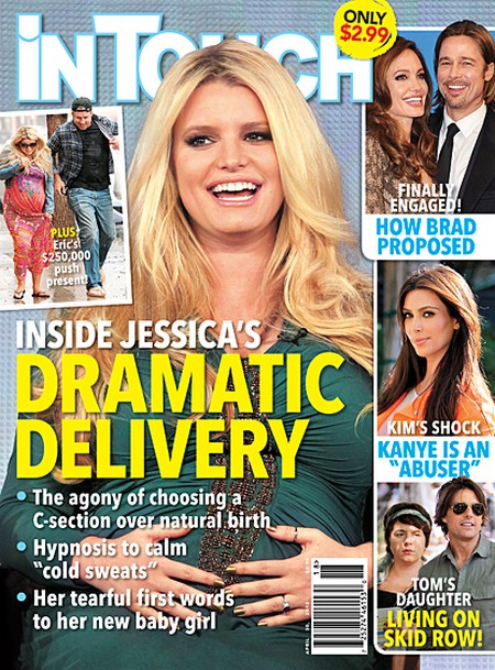 Details On Jessica Simpson's Dramatic Baby Delivery