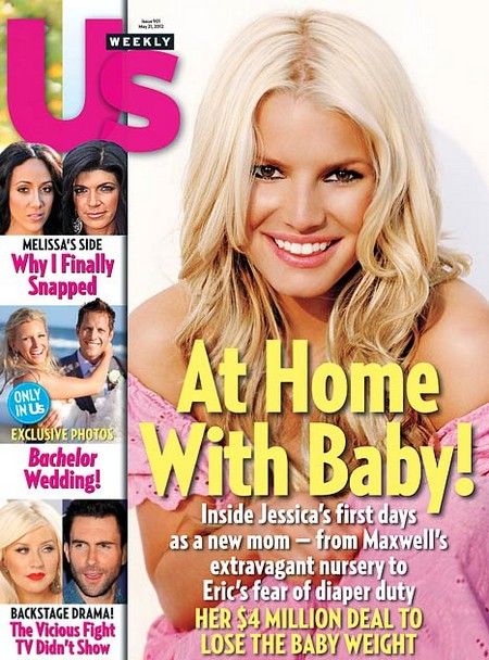 Jessica Simpson: At Home With New Daughter Maxwell Drew (Photo)