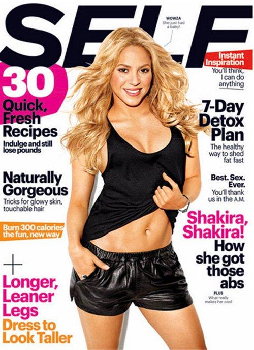 Shakira Covers Self Magazine