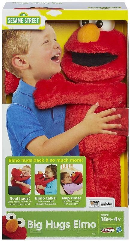 Sesame Street Big Hugs Elmo #HolidayGiftGuide