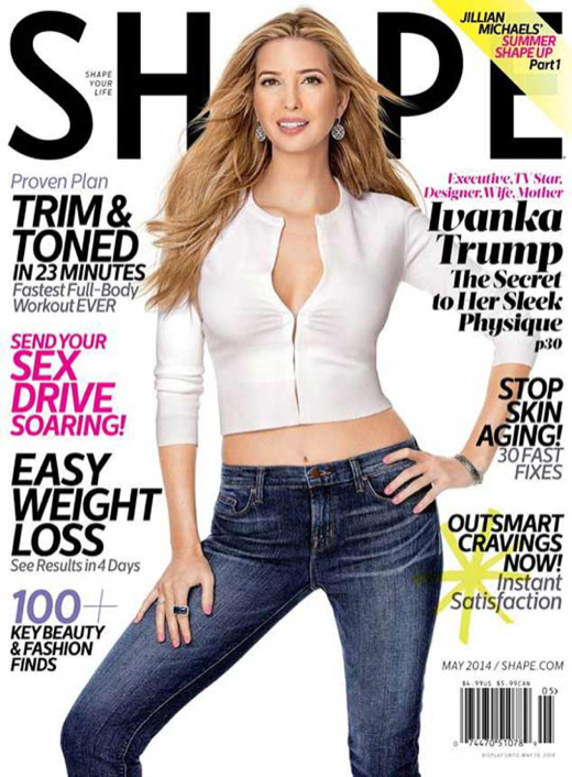 ivanka-trump-shape-magazine_1000