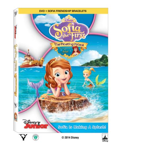 sofia-floating-palace-dvd_1000