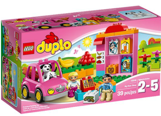 lego-holiday-duplo-gifts_1001