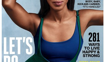 Kerry Washington Self Magazine